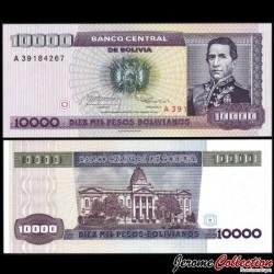 BOLIVIE - Billet de 10000 Pesos Bolivianos - 1984