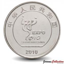 CHINE - PIECE de 1 YUAN - Exposition universelle - 2010