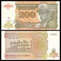 ZAIRE - Billet de 200 Nouveaux Zaïre - 15.2.1994 P61a