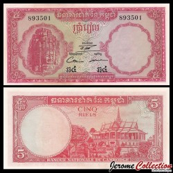 CAMBODGE - Billet de 5 Riels - 1972