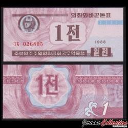 COREE DU NORD - Billet de 1 CHON - 1988 P23a2
