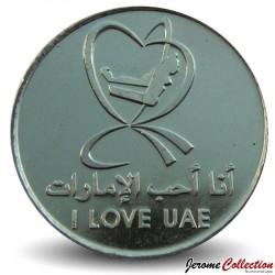 EMIRATS ARABES UNIS - Pièce de 1 Dirham - I Love UAE - 2010 Km#99
