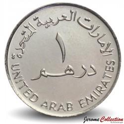 EMIRATS ARABES UNIS - Pièce de 1 Dirham - 40 ans de la banque de Abu Dhabi - 2008