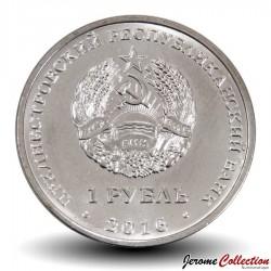 TRANSNISTRIE - PIECE de 1 Rouble - Balance - 2016