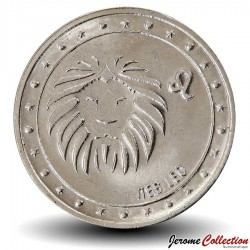 TRANSNISTRIE - PIECE de 1 Rouble - Le Lion - 2016 Km#new