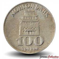 MONGOLIE - PIECE de 100 Tugrik - 1994