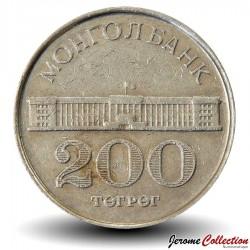 MONGOLIE - PIECE de 200 Tugrik - La maison du gouvernement - 1994 Km#125