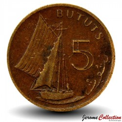 THE GAMBIA 1971 5 BUTUTS SAILING BOAT UNC