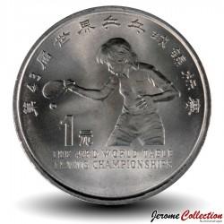 CHINE - PIECE de 1 YUAN - Tennis de table - 1995