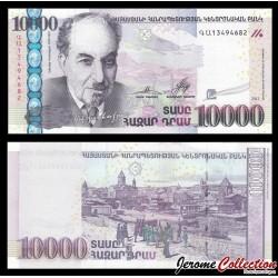 ARMENIE - Billet de 10000 DRAM - Avetik Isahakyan - 2012