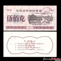 CHINE - Province de Jiangsu - Ticket de rationnement / Liangpiao - 500 G de céréales - 1991