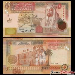 JORDANIE - Billet de 5 Dinars - Roi Abdallah bin al-Hussein - 2019