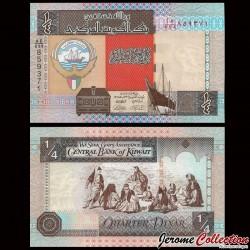 KOWEIT - Billet de 1/4 de Dinar - Bateau / Groupe de femmes - 1994 P23a