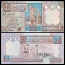 LIBYE - Billet de 1/4 Dinar - Vestiges romains Leptis Magna - 2002