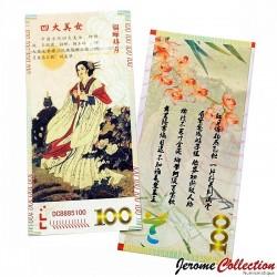 CHINE - Billet de 100 Yuan - Série quatre beautés de la Chine antique: Diao Chan - 2019 FC0198