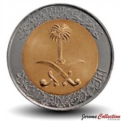 ARABIE SAOUDITE - PIECE de 100 halala - Bimétal - 2008