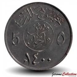 ARABIE SAOUDITE - PIECE de 50 halala - Khalid Abd Al-Aziz - 1980 Km#56