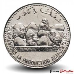 COMORES - PIECE de 25 Francs - Poussins - FAO - 1982 Km#14