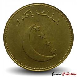 COMORES - PIECE de 10 Francs - Croissant à 4 étoiles - 1992