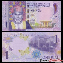 OMAN - Billet de 1 Rial - 45éme Fête nationale 1970-2015