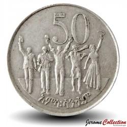 ETHIOPIE - PIECE de 50 Santeem - 1977 Km#47.1