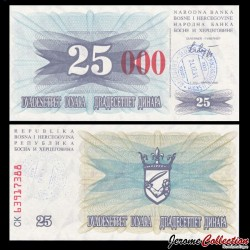 BOSNIE HERZEGOVINE - Billet de 25000 Dinara - Pont de Mostar - Tampon manuel daté: 24.12.1993 P54h