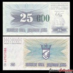 BOSNIE HERZEGOVINE - Billet de 25000 Dinara - Pont de Mostar - Tampon manuel daté: 24.12.1993 P54g