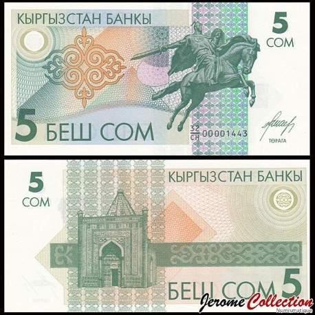 KIRGHIZISTAN - Billet de 5 Som - Statue équestre de Manas le Noble - 1993 P5a