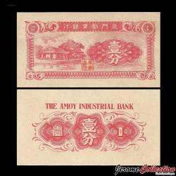 CHINE - Amoy Industrial Bank - BILLET de 1 Fen - 1940 S1655