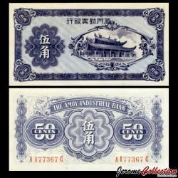 CHINE - Amoy Industrial Bank - BILLET de 50 Cents - 1940 S1658