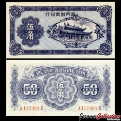 CHINE - Amoy Industrial Bank - BILLET de 50 Cents - 1940