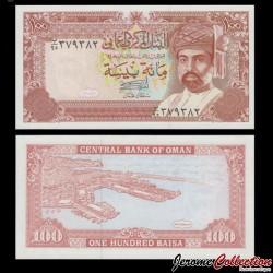 OMAN - Billet de 100 Baisa - Sultan Qabus ibn Saïd - 1989 P22b