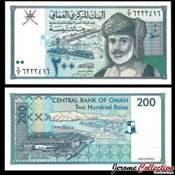 OMAN - Billet de 200 Baisa - Sultan Qabus ibn Saïd - 1995
