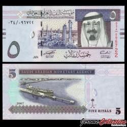 ARABIE SAOUDITE - Billet de 5 Riyals - Terminal de chargement de pétroliers - 2007