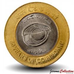 INDE - PIECE de 10 ROUPIES - 60 ans du Coir Board of India - 2013 Km#433