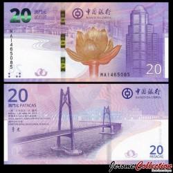 MACAO - Boc - Billet de 20 Patacas - 20e anniversaire du retour de Macao en Chine (1999-2019) - 2019 P123a