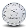 GRECE - PIECE de 5 DRACHMES - Aristote - 1998