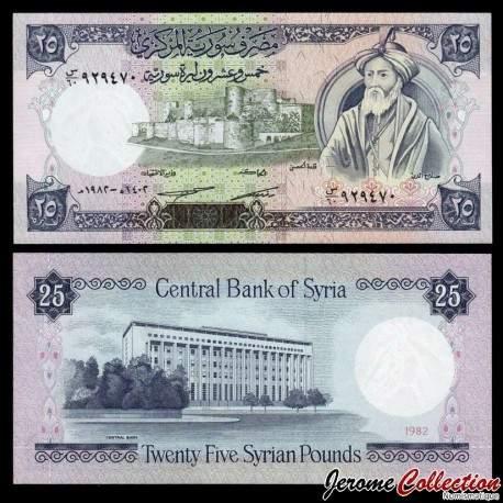 SYRIE - BILLET de 25 Livres Syriennes - 1982