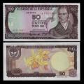 COLOMBIE - Billet de 50 Pesos Oro - Camilo Torres Tenorio - 12.10.1984