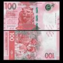 HONG KONG - HSBC - Billet de 100 DOLLARS - Opéra cantonais - 2018