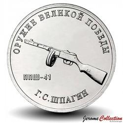 RUSSIE - PIECE de 25 Roubles - Armes de la grande victoire: Pistolet-mitrailleur PPSh-41 - 2019 CBR#5015-0041