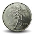 PHILIPPINES - PIECE de 2 Piso - Cocotier - 1991