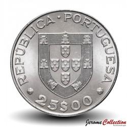 PORTUGAL - PIECE de 25 Escudos - Année internationale des personnes handicapées - 1981