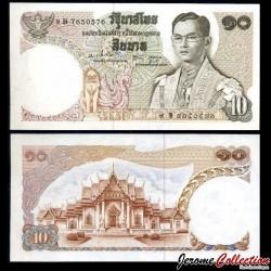THAILANDE - Billet de 10 Baht - Temple Wat Benchama Bophit - 1969 /1978