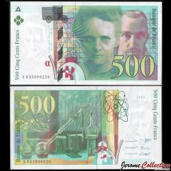 FRANCE - BILLET de 500 Francs - Pierre & Marie Curie - 1995 P160a2
