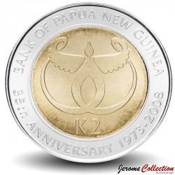 PAPOUASIE NOUVELLE GUINEE - PIECE de 2 Kina - 35e anniversaire de la banque nationale - 2008 Km#51
