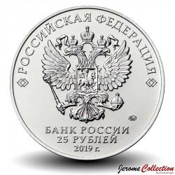 RUSSIE - PIECE de 25 Roubles - 75ème anniversaire de la libération de Leningrad - 2019