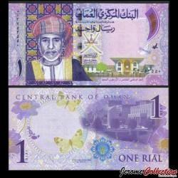 OMAN - Billet de 1 Rial - 45éme Fête nationale 1970-2015