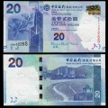 HONG KONG - Bank Of China (Hong Kong) Ltd - Billet de 20 DOLLARS - 2015 P341e