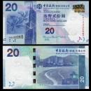 HONG KONG - Bank Of China (Hong Kong) Ltd - Billet de 20 DOLLARS - 2015
